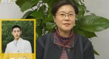 李少红推荐王锵:丝毫没有偶像包袱,精准把握角色
