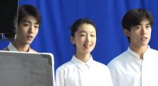 《星辰大海》MV花絮 周冬雨被王俊凯易烊千玺包围