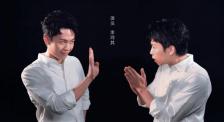 李鸿其概念短视频:用我的表演,唤醒观众内心的秘密