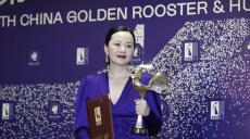 咏梅击败姚晨马伊俐:金鸡最佳女主奖杯比银熊沉