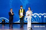 陈飞宇凭《将夜》获殊荣 曾主演《最好的我们》