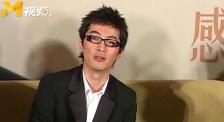 胡歌:從涅槃到燦爛 把演員當作一生的事業