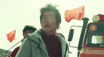 "M榜""最具突破男演員""入圍者揭曉 《葉問4》《急先鋒》齊發海報"