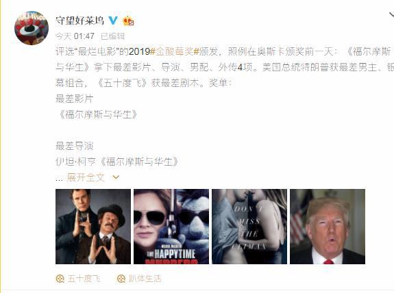 2019年最烂电影排行_链接的生活 搜狗百科