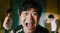 电影《大赢家》曝定档预告
