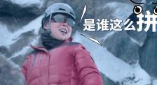 """胡歌、唐嫣片场""""神奇""""保暖方式 被""""封印""""的郭富城啥感觉?"""