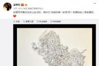 """潘粵明繪畫悼念親人 發布""""給姥的第一封信"""""""