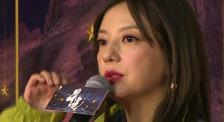 《星光》總導演趙薇分享感悟 電影《刺殺小說家》提前一年定檔