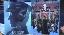 《叶问4:完结篇》《误杀》累计票房双双突破10亿元