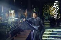 《庆余年》收官张若昀发长文:少年心气永不过去