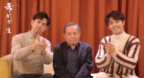 《春江花月夜》改名《赤狐书生》 内部录像流出!