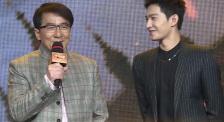 《急先锋》首映成龙为杨洋点赞 电影人接力唱响《我的祖国》