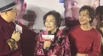 徐峥妈妈惊喜现身《囧妈》首映礼