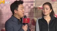 《夺冠》首映礼黄渤教科书式说话技巧 巩俐、陈可辛听完都笑了