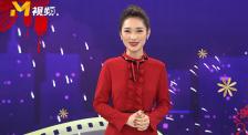 电影频道主持人齐送新春祝福