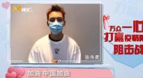 陳偉霆:感謝所有醫護人員的付出,你們是我們心目中的英雄