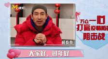成泰燊:平安是最大的团圆
