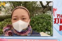 周迅:出門一定戴口罩 向全國的醫務人員致敬!