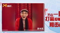 游本昌:平安是福!请大家勤洗手 不聚会 出门戴口罩