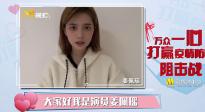 姜佩瑤:盡量不要去人員密集的地方 用實際行動保護自己
