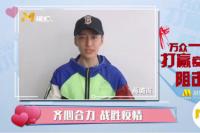 蒋璐霞:坚定战胜疫情的决心 中国武汉加油!