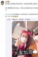 吴尊发微博为医护人员加油:你们都是我们的英雄