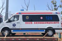 93位明星捐救护车驰援武汉 黄晓明章子怡均在列