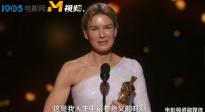 奥斯卡颁奖典礼中文字幕 蕾妮·齐薇格获最佳女主角奖