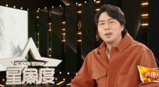 歌手成功转型电影导演 卢庚戌想做的电影都会和音乐有关