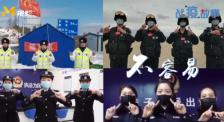 《战疫故事》直击东南西北四地人民警察防疫前线vlog