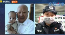 《战疫故事》民警朱怡怀念逝疫情期间突发心脏去世的爷爷