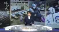 武汉14家方舱医院休舱12家 医疗废弃物处理员王宁的抗疫故事