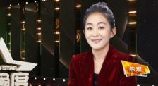 陳瑾致敬奮斗路上的電影人 認真演戲充滿熱情地對待工作