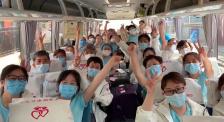 """天津第一批医疗队战""""疫""""结束返回天津 为武汉献上祝福"""