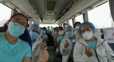 多省医疗队开始撤离武汉 这里记录下他们撤离前最想说的话
