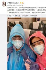 卢靖姗剧组停拍晒照 与蒋璐霞合作《中国兵王》