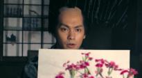 电影《北斋》发布全新预告