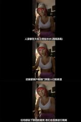卡迪碧直播称赞中国防疫措施 获网友支持:太圈粉
