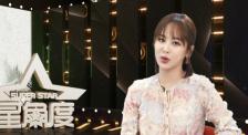 """杨紫:童年时光奠定表演道路 期待挑战""""不太正常的角色"""""""