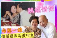 吴宇森太太脑癌手术撞上疫情 庆纪念日似最后一餐