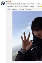 贾乃亮分享登山遇到趣事:俩高中生和我杠上了