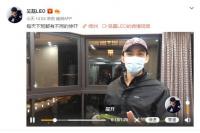"""吴磊曝光爱犬""""惹祸""""现场 心爱盆栽被摔得粉碎"""