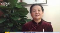 全国人大代表郭建华:农村电影放映工作已整装待发