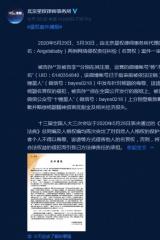 依法维权!杨颖两起名誉权纠纷案一审相继胜诉