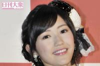 因身体不佳 前AKB48成员渡边麻友宣布退出娱乐圈