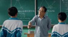 """网络电影数据透明时代来临 罗晋借""""暗黑""""角色秀演技"""