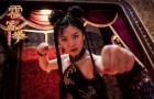 霍家拳之铁臂娇娃
