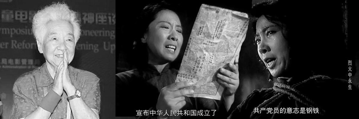 """送别!表演艺术家于蓝病逝 追忆永远的""""江姐"""""""
