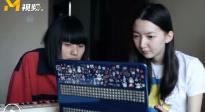"""电影《乐队》两个女孩如何用电脑炼成一首""""神曲"""""""