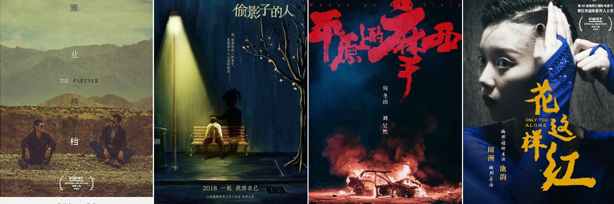 755部电影立项!揭秘陈可辛周冬雨荣梓杉新作